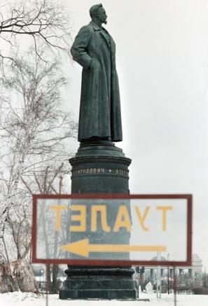 Spomenik »železnemu Feliksu« Džeržinskemu