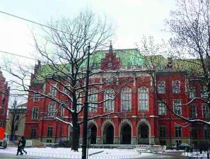 Pročelje univerze v Krakowz