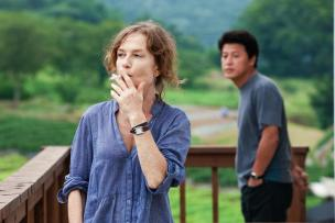 Hong Sang-soo: V drugi deželi