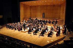 Simfoniki Akademije za glasbo