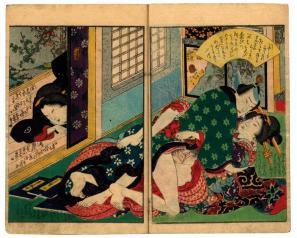 Utagawa Kunisada I, ok. 1845, knjižni lesorezni odtis, 22,2 x 18,2 cm