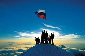 Zastava na Triglavu