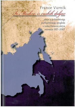 Naslovnica knjige iz Moskve