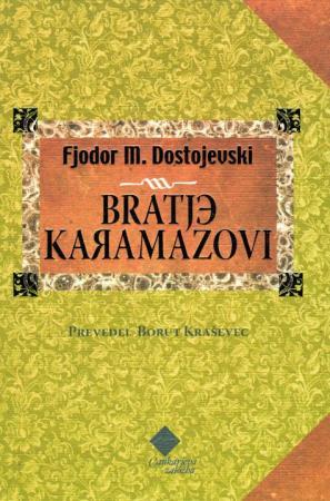 Naslovnica knjige Bratje Karamazovi