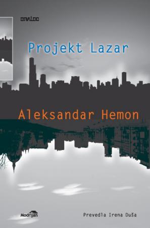 Naslovnica knjige Projekt Lazar