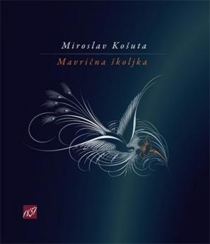 Naslovnica knjige Mavrična školjka