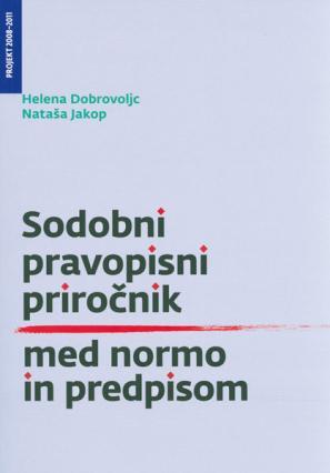 Naslovnica Sodobnega pravopisnega priročnika