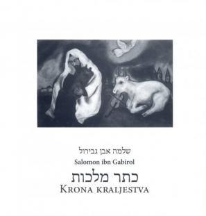 Naslovnica knjige Krona kraljestva